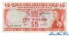 5 Долларов выпуска 1968 года, Фиджи. Подробнее...