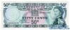 50 Центов выпуска 1971 года, Фиджи. Подробнее...