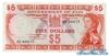 5 Долларов выпуска 1971 года, Фиджи. Подробнее...