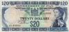 20 Долларов выпуска 1971 года, Фиджи. Подробнее...