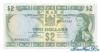 2 Доллара выпуска 1974 года, Фиджи. Подробнее...