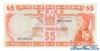 5 Долларов выпуска 1974 года, Фиджи. Подробнее...