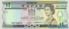 1 Доллар выпуска 1983 года, Фиджи. Подробнее...