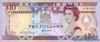 10 Долларов выпуска 1992 года, Фиджи. Подробнее...