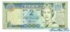 2 Доллара выпуска 1996 года, Фиджи. Подробнее...