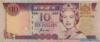 10 Долларов выпуска 1996 года, Фиджи. Подробнее...