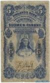 5 Марок выпуска 1897 года, Финляндия. Подробнее...