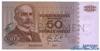 50 Марок выпуска 1977 года, Финляндия. Подробнее...