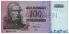100 Марок выпуска 1976 года, Финляндия. Подробнее...