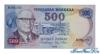 500 Марок выпуска 1975 года, Финляндия. Подробнее...