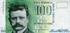 100 Марок выпуска 1986 года, Финляндия. Подробнее...