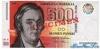 500 Марок выпуска 1986 года, Финляндия. Подробнее...