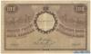 100 Марок выпуска 1909 года, Финляндия. Подробнее...