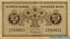 25 Пенни выпуска 1918 года, Финляндия. Подробнее...
