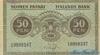 50 Пенни выпуска 1918 года, Финляндия. Подробнее...
