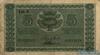 5 Марок выпуска 1922 года, Финляндия. Подробнее...