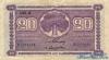 20 Марок выпуска 1939 года, Финляндия. Подробнее...