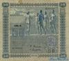 50 Марок выпуска 1939 года, Финляндия. Подробнее...