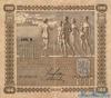 100 Марок выпуска 1939 года, Финляндия. Подробнее...