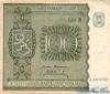 100 Марок выпуска 1948 года, Финляндия. Подробнее...
