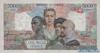 5000 Франков выпуска 1942 года, Франция. Подробнее...