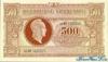 500 Франков выпуска 1944 года, Франция. Подробнее...