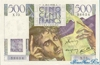 500 Франков выпуска 1945 года, Франция. Подробнее...