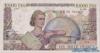 10000 Франков выпуска 1953 года, Франция. Подробнее...