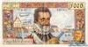 5000 Франков выпуска 1957 года, Франция. Подробнее...
