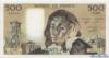 500 Франков выпуска 1989 года, Франция. Подробнее...