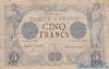 5 Франков выпуска 1872 года, Франция. Подробнее...