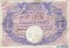50 Франков выпуска 1912 года, Франция. Подробнее...