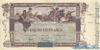 5000 Франков выпуска 1916 года, Франция. Подробнее...