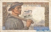 10 Франков выпуска 1942 года, Франция. Подробнее...