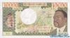 10000 Франков выпуска 1957 года, Габон. Подробнее...