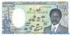 1000 Франков выпуска 1985 года, Габон. Подробнее...