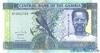 25 Даласи выпуска 1996 года, Гамбия. Подробнее...