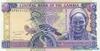 50 Даласи выпуска 1996 года, Гамбия. Подробнее...