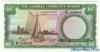 10 Шиллингов выпуска 1965 года, Гамбия. Подробнее...