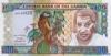 100 Даласи выпуска 2001 года, Гамбия. Подробнее...