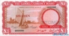 1 Фунт выпуска 1965 года, Гамбия. Подробнее...