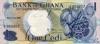 1 Седи выпуска 1967 года, Гана. Подробнее...
