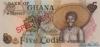 5 Седи выпуска 1977 года, Гана. Подробнее...
