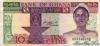 10 Седи выпуска 1980 года, Гана. Подробнее...