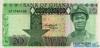 20 Седи выпуска 1980 года, Гана. Подробнее...