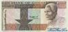 50 Седи выпуска 1980 года, Гана. Подробнее...