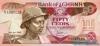 50 Седи выпуска 1986 года, Гана. Подробнее...