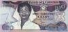 100 Седи выпуска 1986 года, Гана. Подробнее...