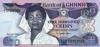 100 Седи выпуска 1990 года, Гана. Подробнее...