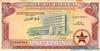 1 Фунт выпуска 1961 года, Гана. Подробнее...